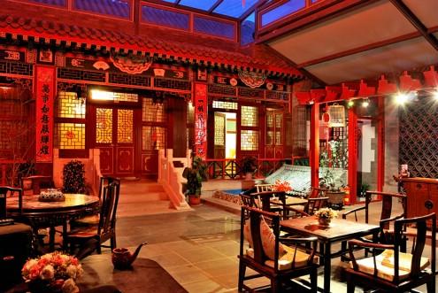 Beijing Templeside